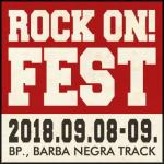 ROCK ON FEST: 23 névvel lett teljes a program