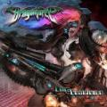 Dragon Force - ULTRA BEATDOWN