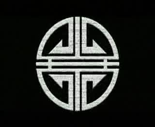 554.ektomorf.logo.jpg