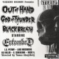 Entombed - Out Of Hand, Single