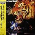 Tygers Of Pan Tang - Tygers of Pan Tang